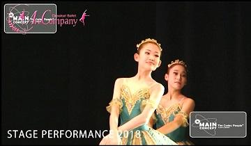 Baidu IME_2018-9-25_14-18-45