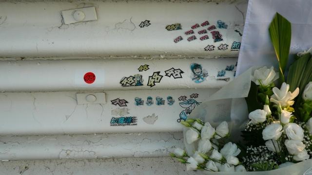 2018misano-shoya-guardrail4.jpg