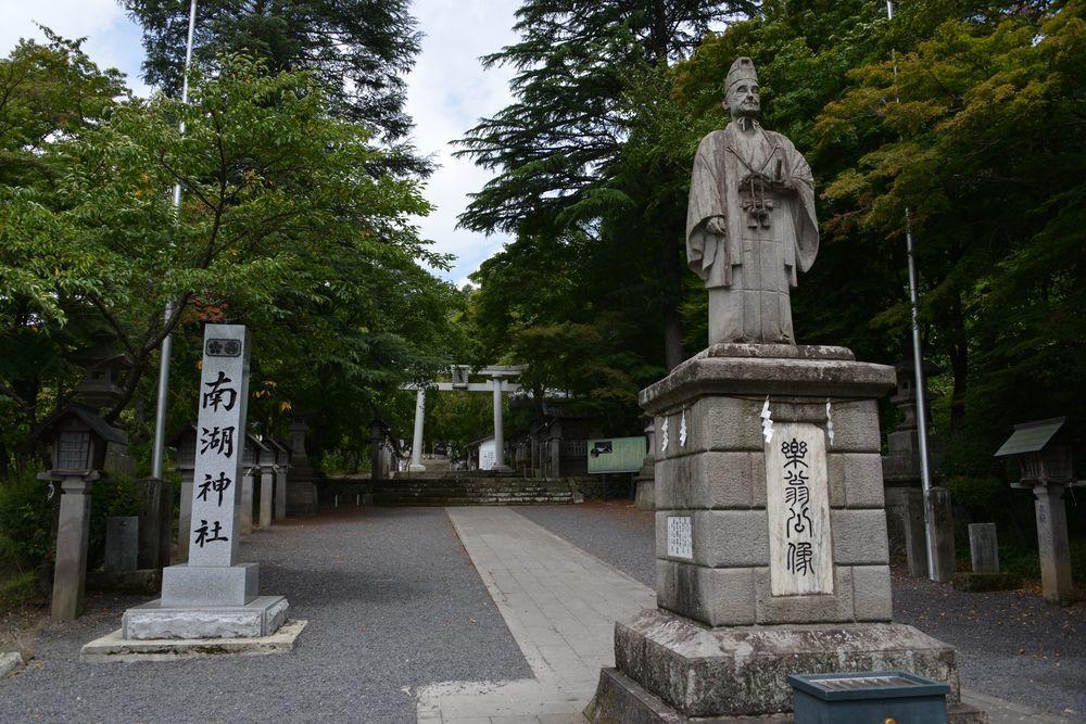 南湖神社-1