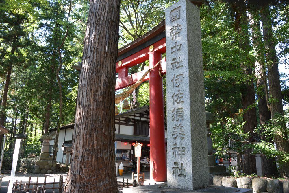 伊佐須美神社-1