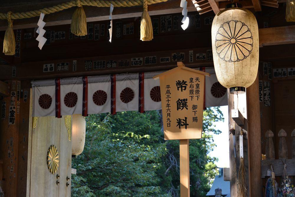 伊佐須美神社-7