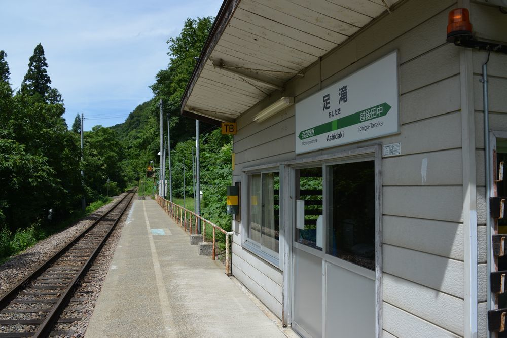 足滝駅-1
