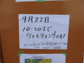 20180922-1.png