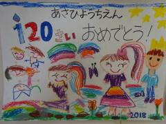 2018_09_05b (1)