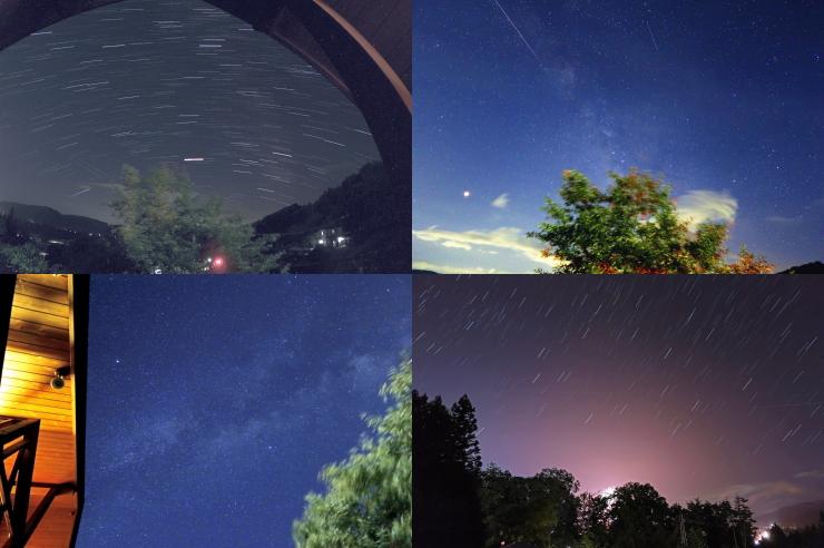 無数の星々