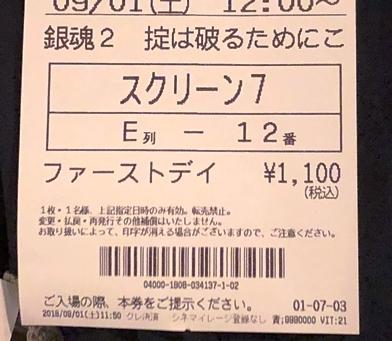 2018-09-01 1