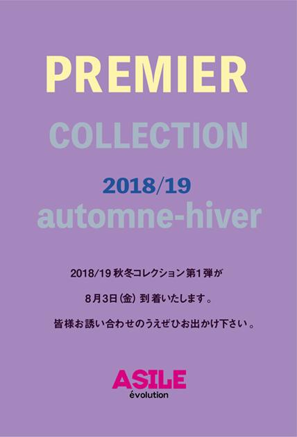 2018-19FW-DM8月表-5