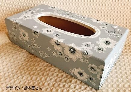 57花のティッシュボックス2