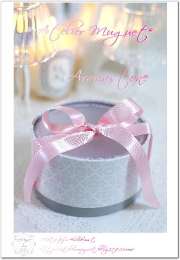 8a-aromasbox.jpg