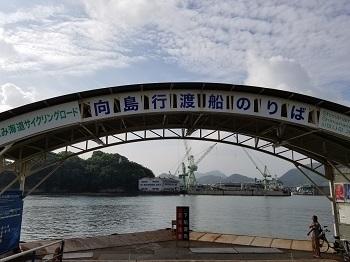 20180813_01尾道港