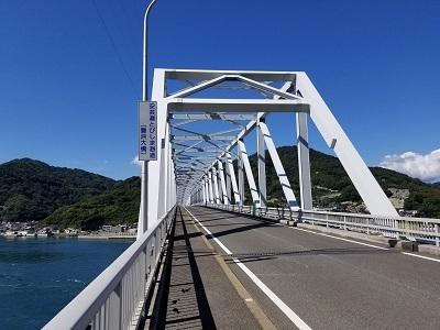 20181008_04豊浜大橋