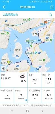 Screenshot_20180815-113042_RideSync
