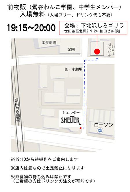 181009_maebuppan.jpg