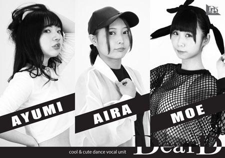 DearD_s.jpg