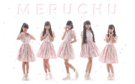 meruchu_s.jpg