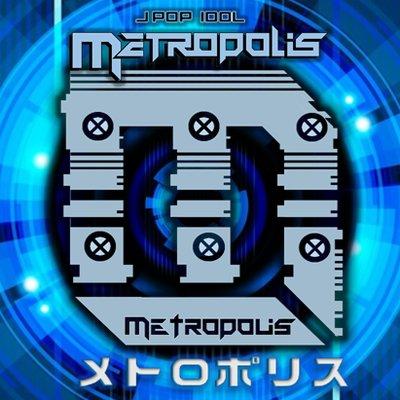 metropolis-rogo.jpg
