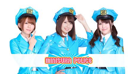 minisuka_p_2018_s.jpg
