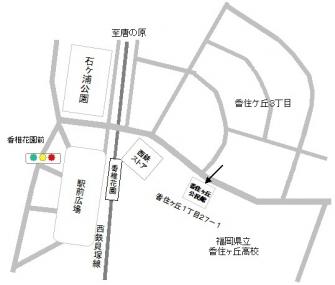 香住ヶ丘公民館案内図