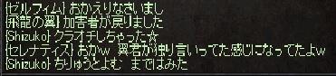 0906独り言