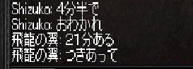 0920お付き合い2