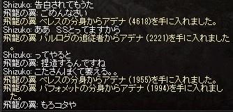 0920お付き合い3