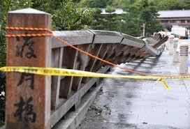 渡月橋破損