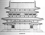 薬師寺金堂復元設計図