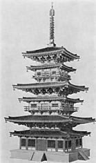 薬師寺西塔復元模型