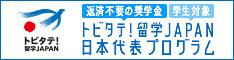 program_link_bnr03_20180918130952055.jpg