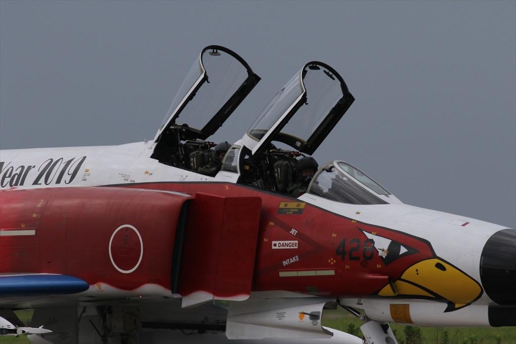 F-4改展示飛行(08:45-09:00)_12