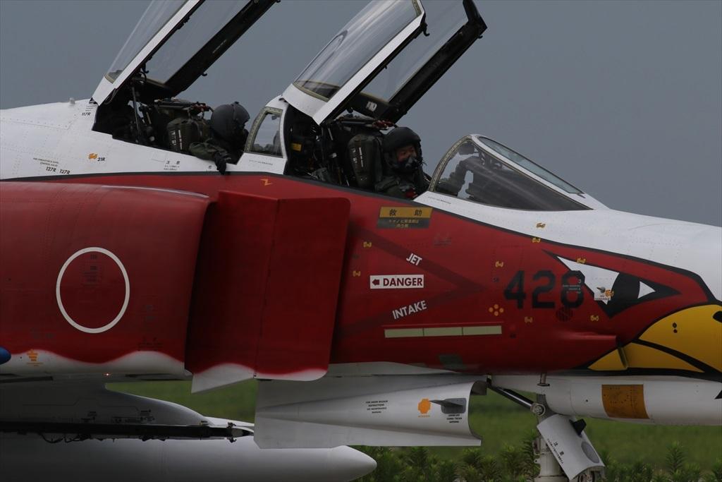 F-4改展示飛行(08:45-09:00)_13
