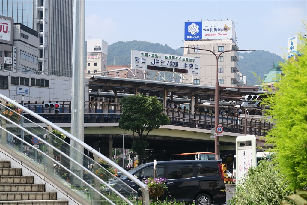 三ノ宮駅_1