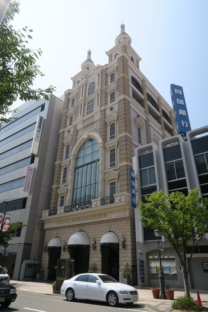 KOBE St.MORGAN CHURCH_2