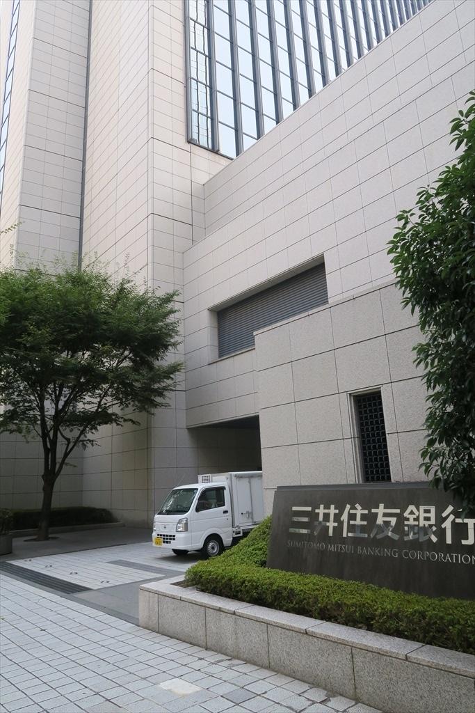 三井住友銀行神戸本部ビル_2