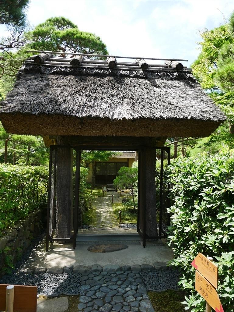 庭園(1)_3