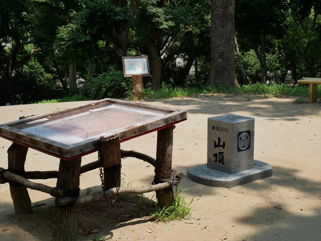 茶臼山_12