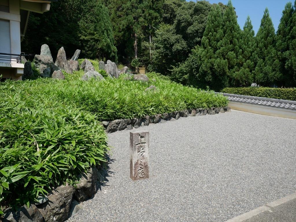 上古の庭(磐座風)_5