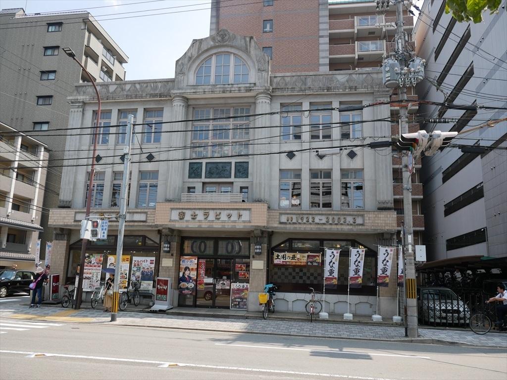 西本願寺への道筋
