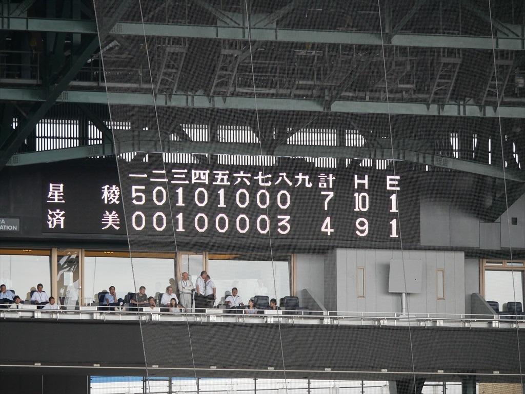 8回に4番手で登板した竹谷君_8