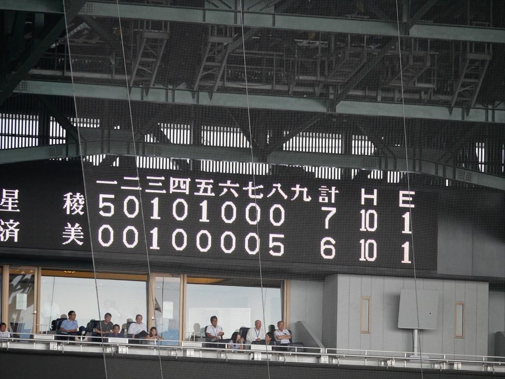 緊急登板の5番手寺西君_4