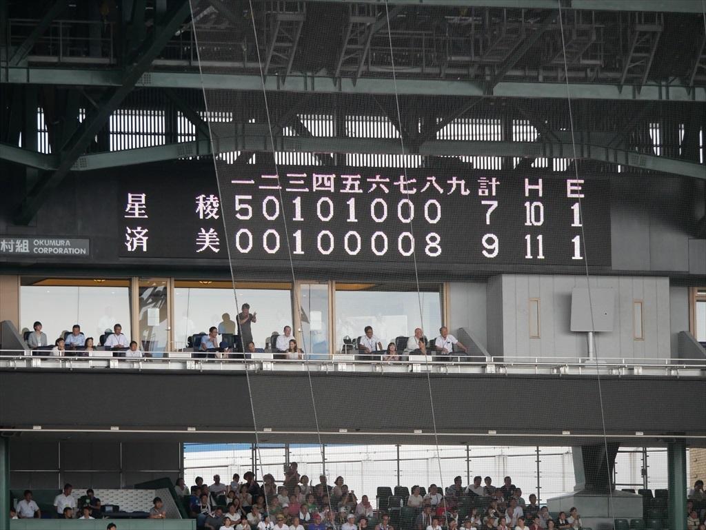 緊急登板の5番手寺西君_7