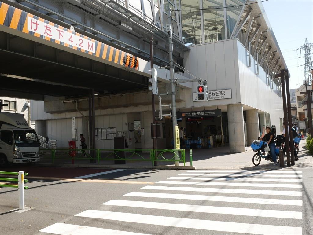 大井町線の緑が丘駅前_2