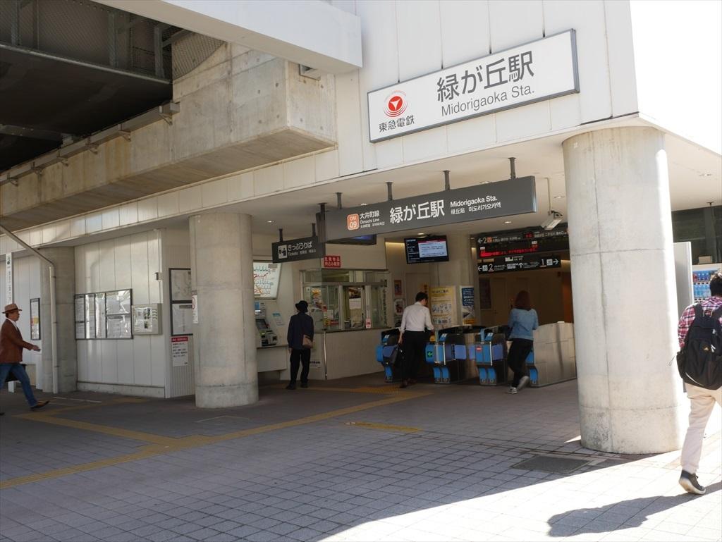 大井町線の緑が丘駅前_3