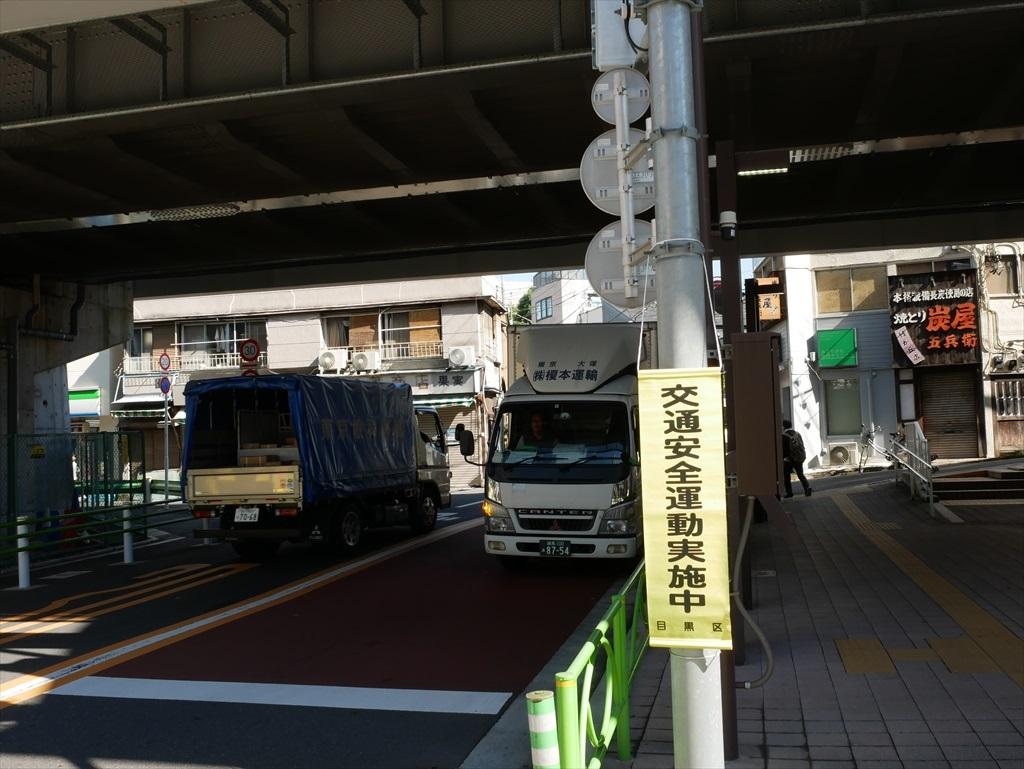 大井町線の緑が丘駅前_4
