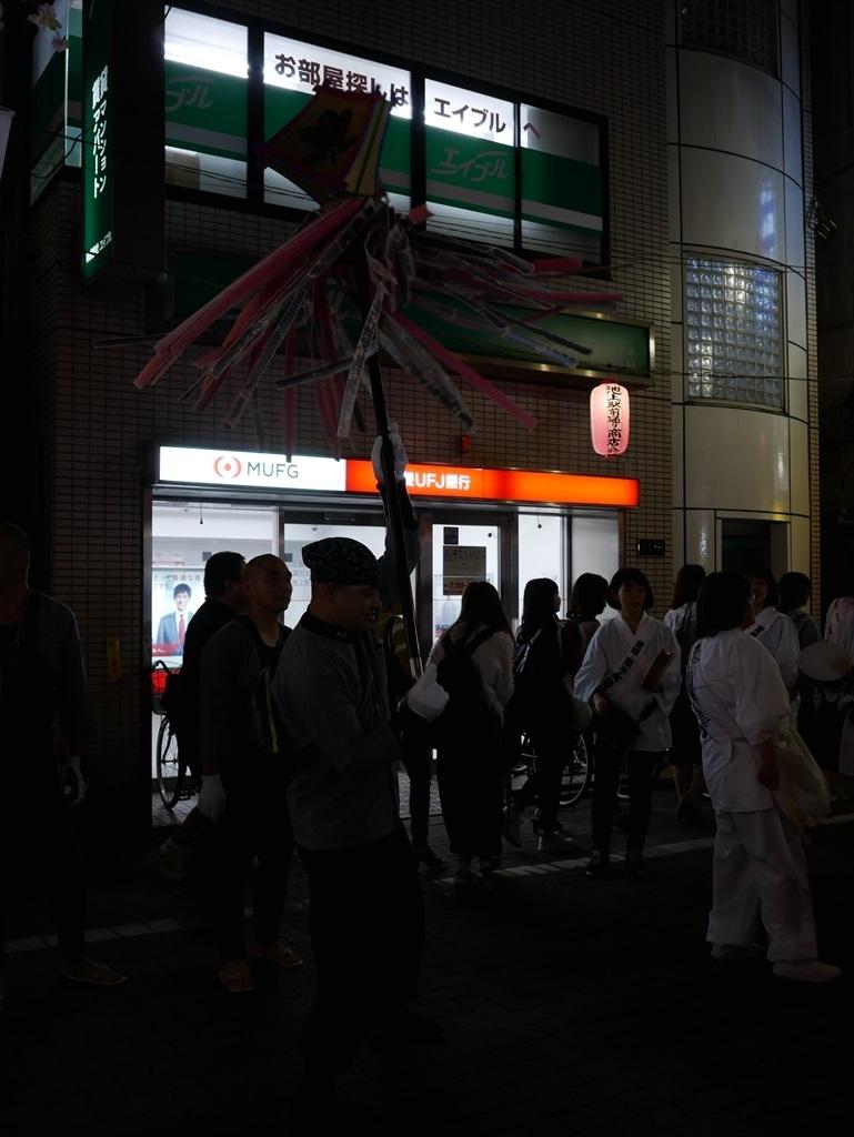 こちらは愛媛県からの参加だった_2