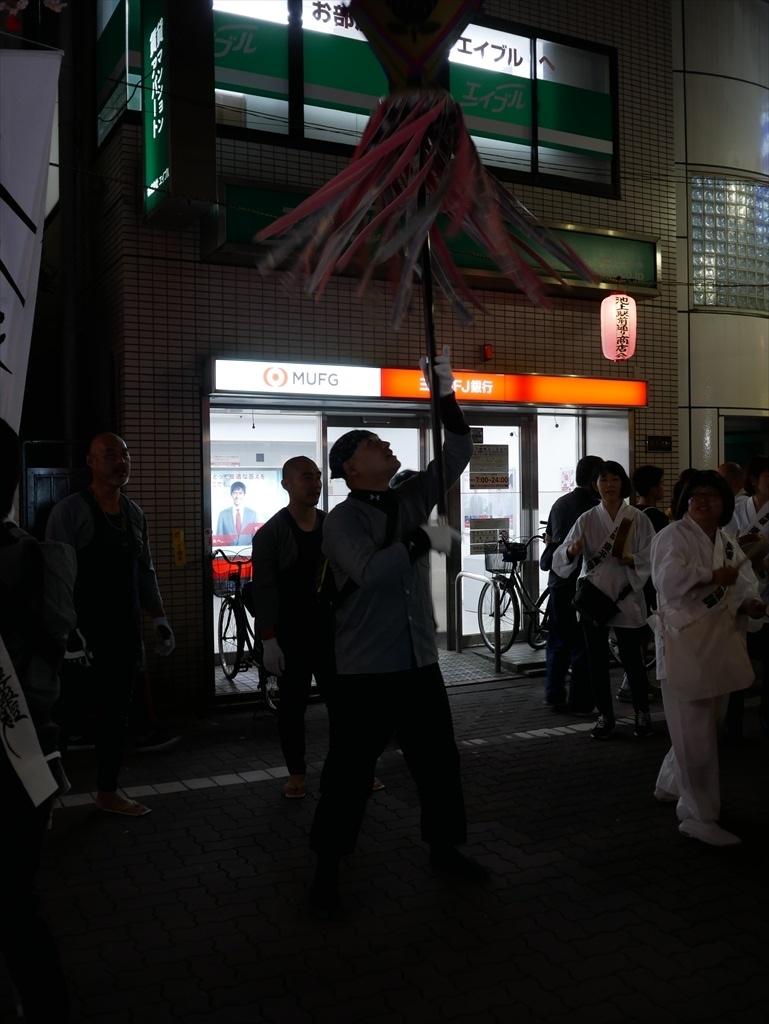 こちらは愛媛県からの参加だった_3