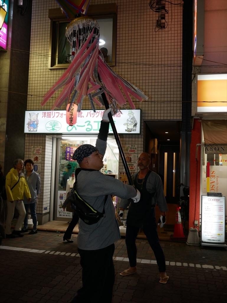 こちらは愛媛県からの参加だった_9