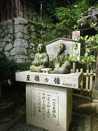 higanbana18.jpg