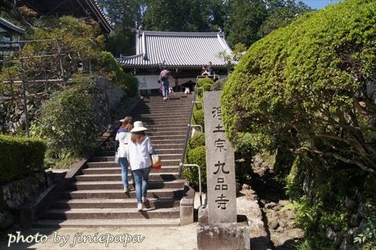 kuhonji2_20181006170211b16.jpg