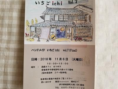 20181001_114056.jpg
